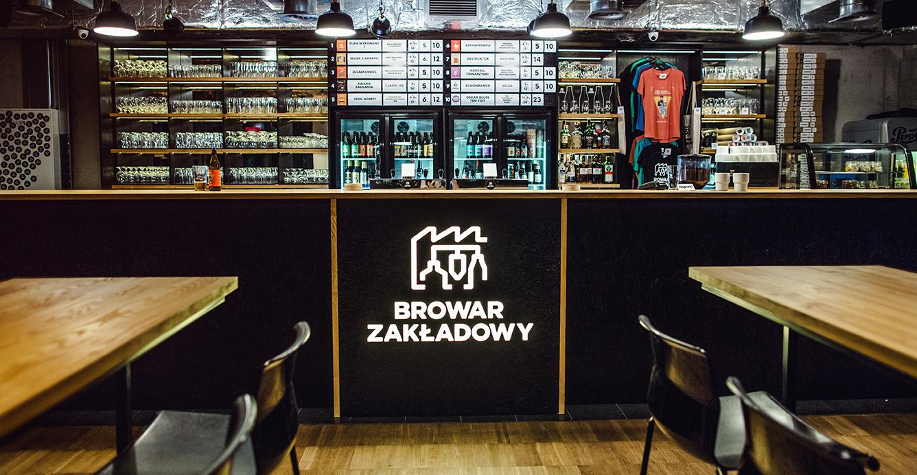 Wielokran – Browar Zakładowy Lublin